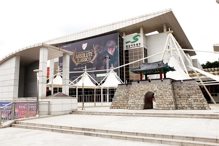 城南アートセンター