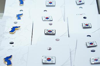 象征着韩国的商品