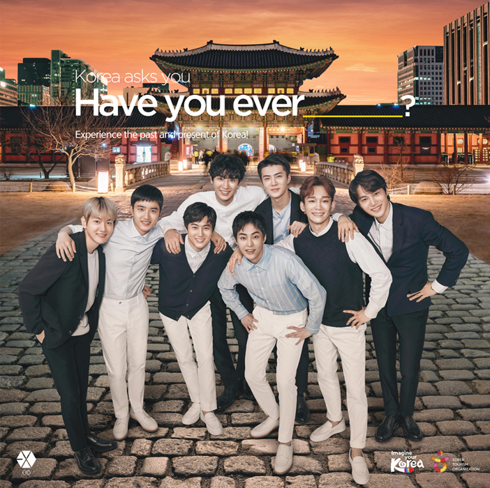 "Korea Tourism Organization's ""Korea asks you. Have you ever…?"" Poster"