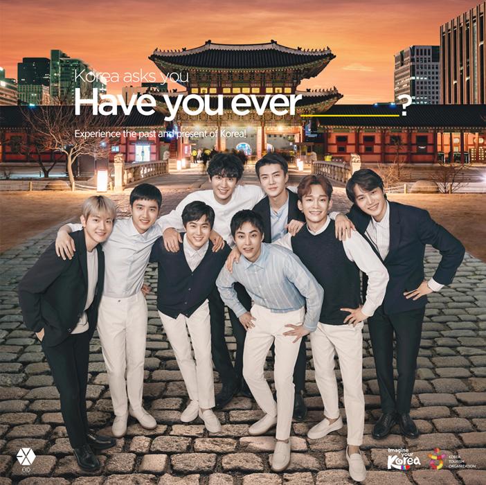 韓国観光公社『Korea asks you. Have you ever…?』広報ポスター