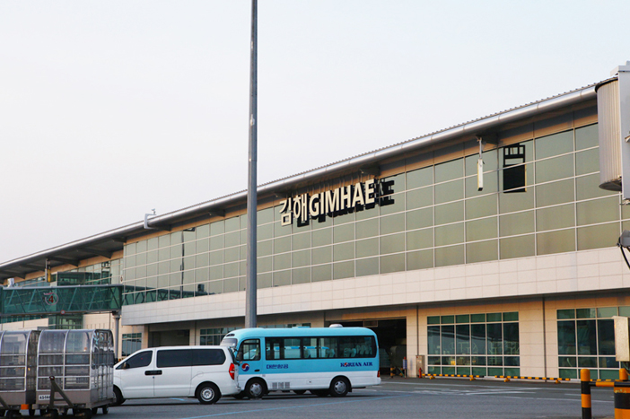 Internationaler Flughafen Gimhae
