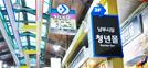 ¿Cuánto sabe usted sobre Jeonju?