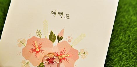 韩国的美丽字体——韩文