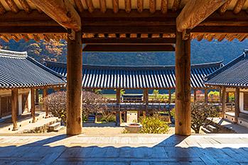 Byeongsan-seowon