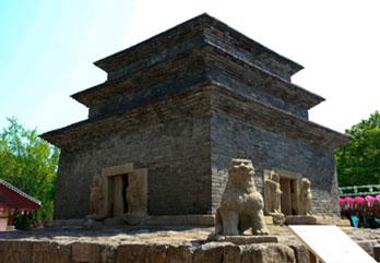 Stone Brick Pagoda of Bunhwangsa Temple
