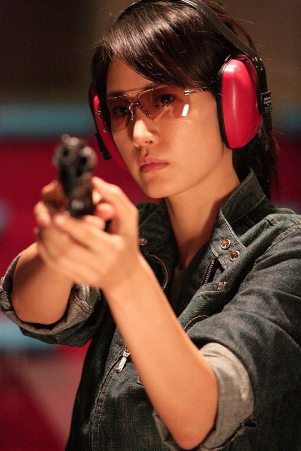 Shin Eun-Kyoung ()