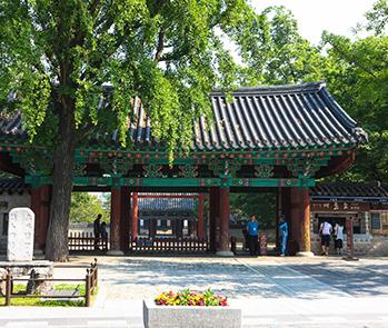 Sanctuaire Gyeonggijeon