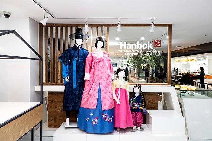 Hanbok-Erlebnis im K-Style Hub (Quelle: K-Style Hub)