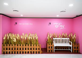 Photo: Hanbok experience program at K-Style Hub (Credit: K-Style Hub)