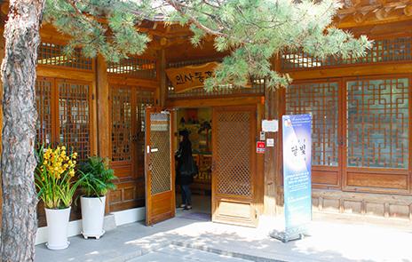 照片)展示美丽韩屋建筑的仁寺洞宣传馆