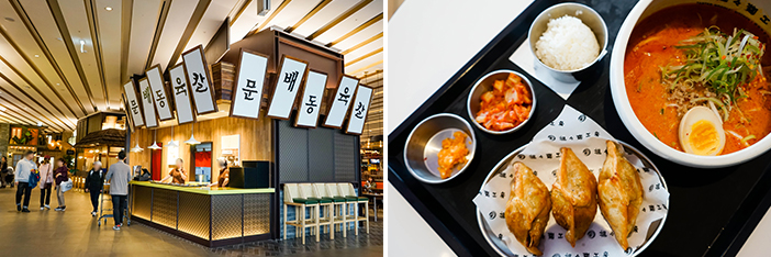 EATOPIA interior (top, bottom left) / Dandan noodles (bottom right)
