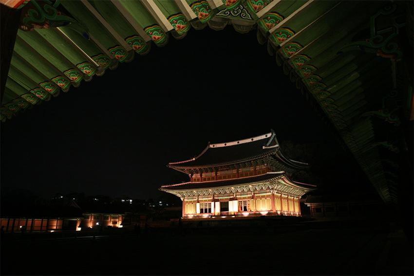 Pabellón Injeongjeon.