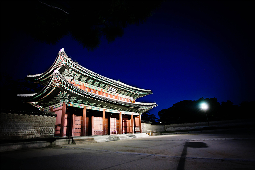 Puerta Donhwamun (cortesía de la Administración de Patrimonios Culturales)