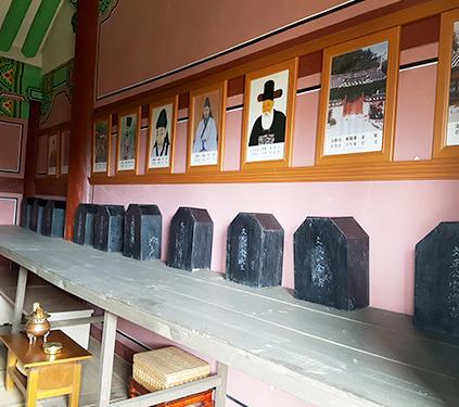Escuela Confuciana Yongin Hyanggyo (cortesía de la Administración de Patrimonios Culturales)