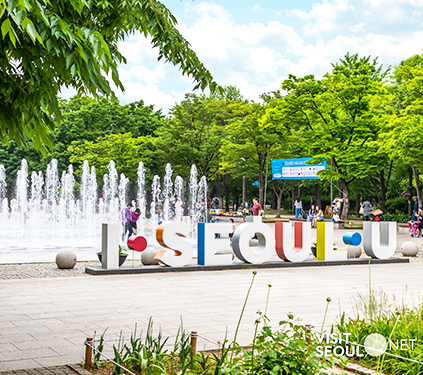 Bosque de Seúl (cortesía de la Fundación de Turismo de Seúl)