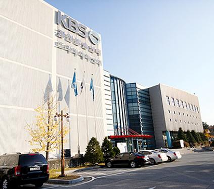 Centro de Producciones de KBS en Suwon (cortesía del Ayuntamiento de Suwon)