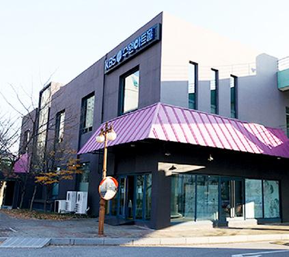 Centro de Arte de Suwon de KBS (cortesía del Ayuntamiento de Suwon)