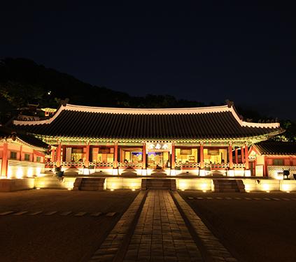 Palacio Hwaseonghaenggung