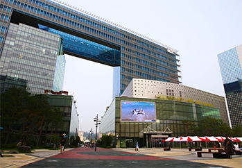 A new building of MBC Broadcasting headquarters
