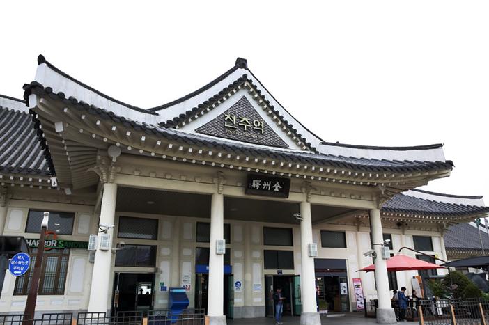 Jeonju Station
