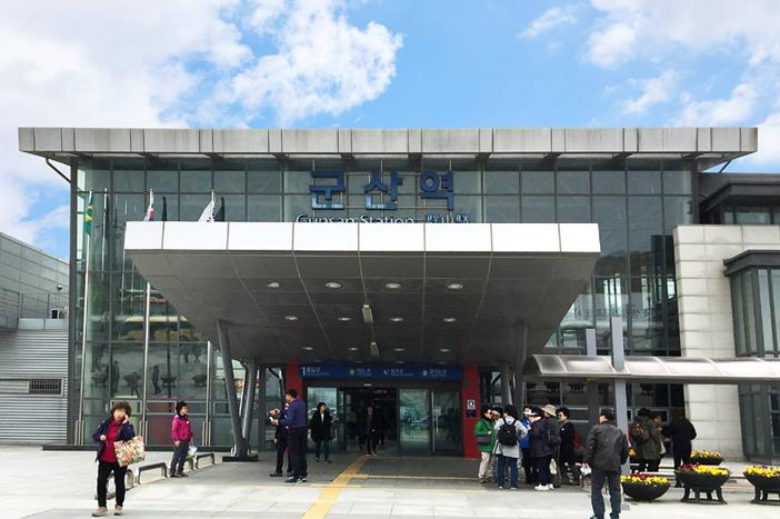 Gunsan Station