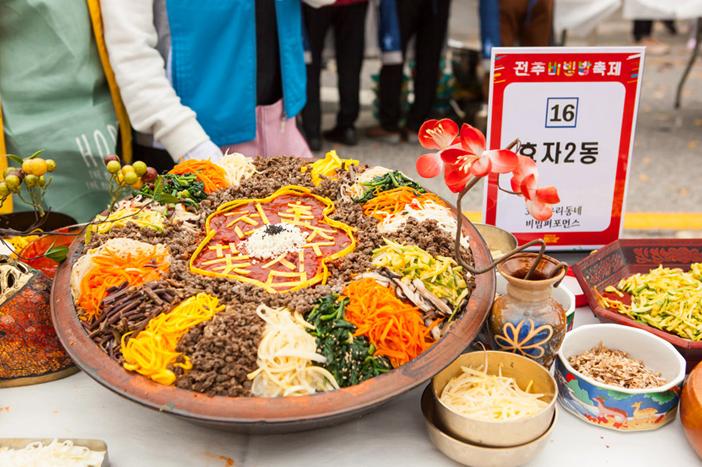 Jeonju Bibimbap Festival 2018 (Credit: Jeonju Bibimbap Festival Organizing Committee)