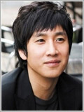 Lee Sun-Kyun ()