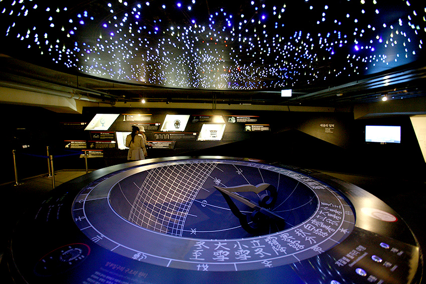Sala de la Historia del Rey Sejong y Sala de la Historia del Almirante Yi Sun-shin