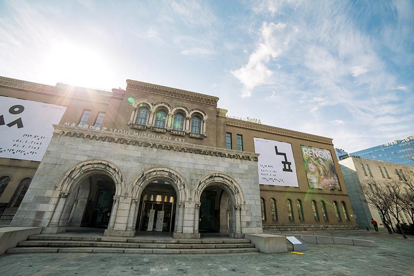 Museo de Arte de Seúl.