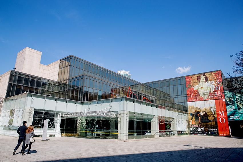 Museo de Arte Hangaram del Centro de Arte de Seúl.