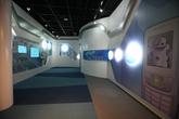 Gumi Ubiquitous Experience Hall