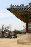 Gyeongbokgung ..