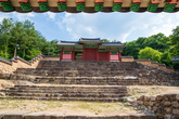 Historic Site Related to Song Si-yeol, Goesan