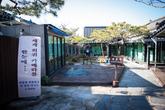 Yeomyung Camera Museum