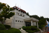 Okpo Great Victory Memorial Hall