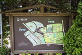 Cheongsan Arboretum