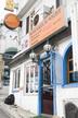 Marakech Night, Islam Restaurant, Itaewon, Halal Food Restaurant, Experiential Tours