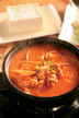 Sundubu Jjigae (Spicy Soft Tofu Stew)