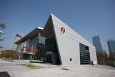 Incheon Tourist Information Center