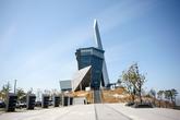 Jindo Tower