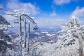 Yongpyeong Balwangsan Mountain