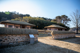 Birthplace of General Shin, Dolseok Yeongdeok