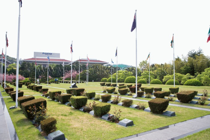 재한유엔기념공원