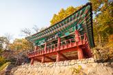 Hambyeongnu Pavilion
