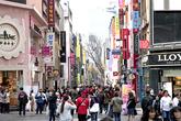 Myeong-dong Street