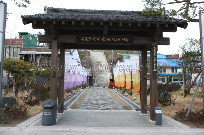 Guryongpo modern Culture and history street