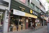 Pungnyeon Bakery