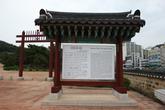 Shrine of Gen. Sin Sunggyeom in Daegu