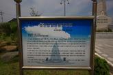 소안항일운동기념관
