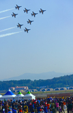 Cheongju International Airport Airshow